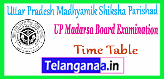 Uttar Pradesh Madarsa Board Exam Time Table 2018 Download Here
