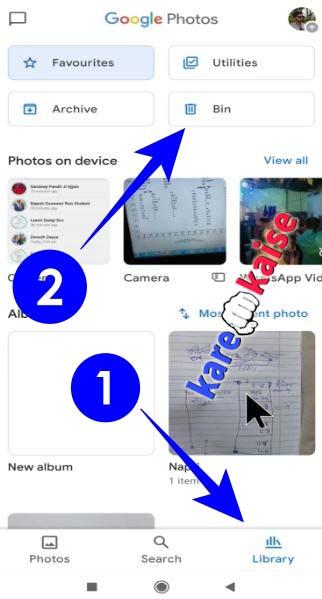 photo-recovery-using-google-photos-app