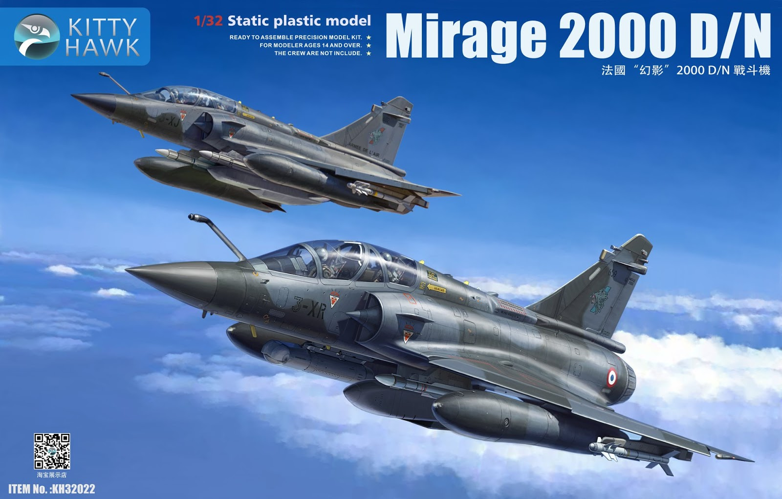 The Modelling News: Kitthawk's 32nd scale Dassault Mirage 2000 D/N