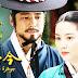 الحلقات من 01 الى 10 من الدراما التاريخية جوهرة داخل القصر ( Dae Jang Geum ) مكتملة