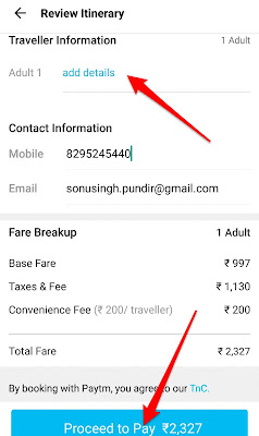paytm Se Flight Ticket Kaise Book Hoti Hai