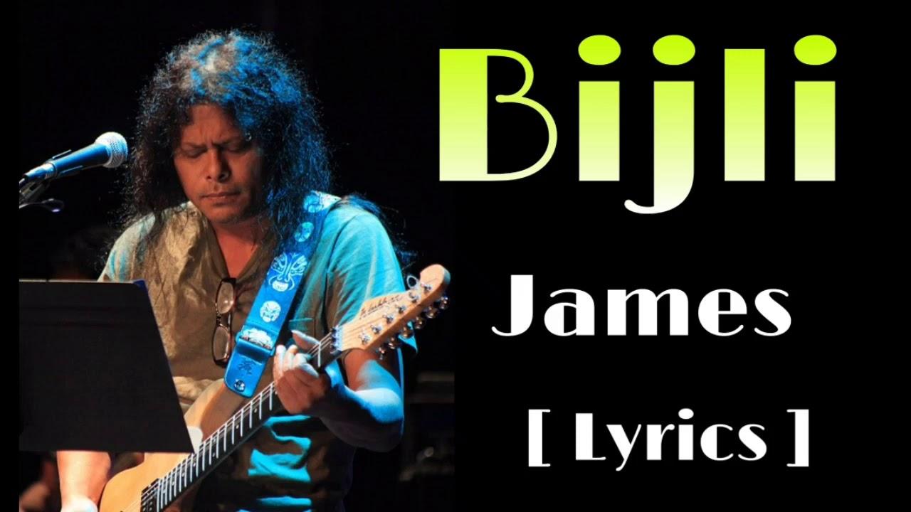 Bijli Lyrics ( বিজলী ) - James