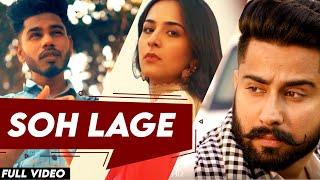 SOH LAGE LYRICS (Hindi Lyrics) - Varinder Brar, Nav Dolarain