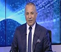 برنامج على مسئوليتى 22/2/2017 أحمد موسى - لجنة القيم بالبرلمان