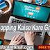 Flipkart Se Online Shopping Kaise Kare Ghar Baithe - (Full Guide)