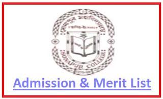 Sonapur College Merit List