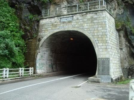 දිගම උමග සොයා - රම්බොඩ උමඟ 🍃🌱🚘🚕 (Ramboda Tunnel) - Your Choice Way