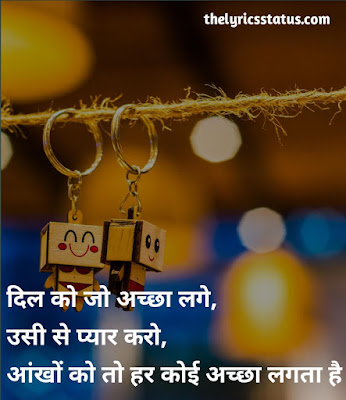 girlfriend shayari image
