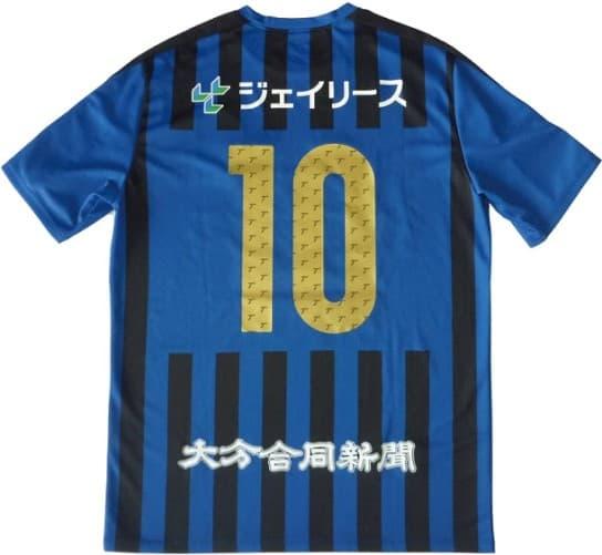 大分トリニータ 2018 ユニフォーム-FP-1st