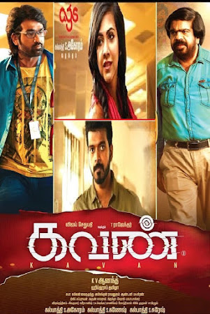 Poster Of Kavan Full Movie in Hindi HD Free download Watch Online Telugu Movie 720P