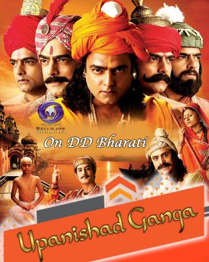 Dekhe upanishad ganga ke Sabhi episode DD Bharati Channel Par