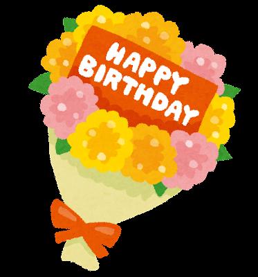 「Happy Birthday」カードが入った花束のイラスト