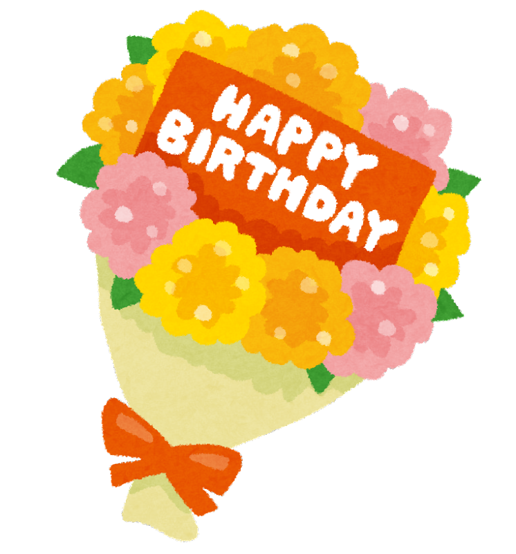 Happy Birthdayのカードが入った花束のイラスト かわいいフリー素材