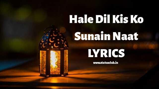 hale-dil-kisko-sunain-lyrics