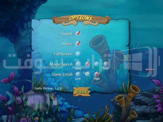 لعبة السمكة فيدينج فرينزي 2020 القديمة