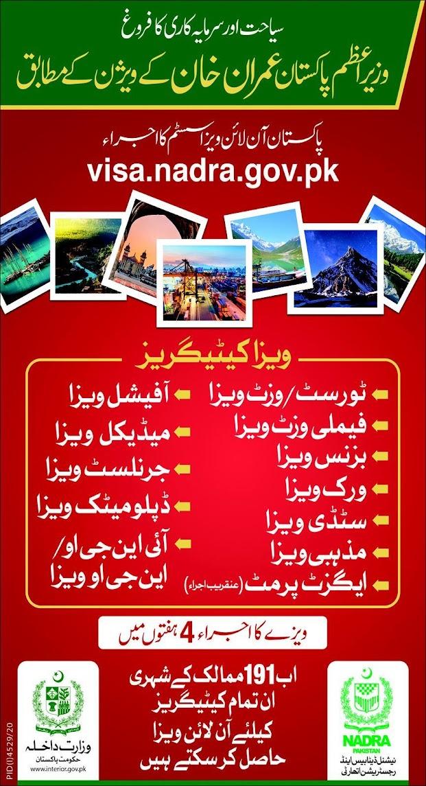 pakistan-visa-online