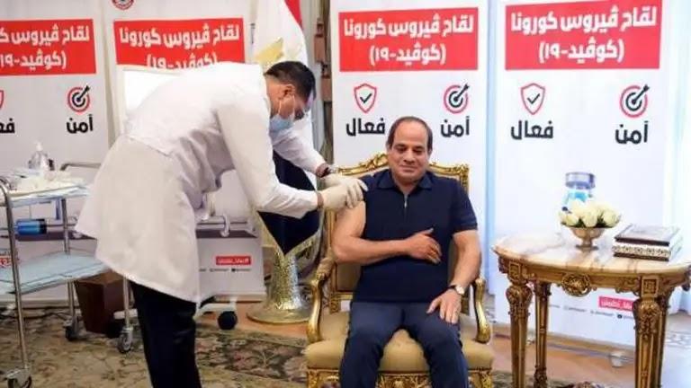 President Sisi receives the Corona vaccine
