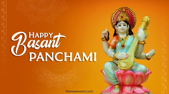 Happy Basant (Vasant) Panchami 2020 Wishes Images
