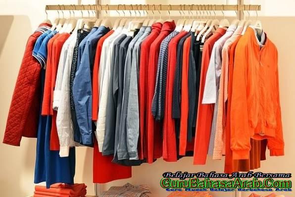 Kosakata Bahasa Arab Tentang Pakaian Terlengkap
