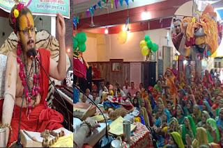 राधा कृष्ण मंदिर पर भागवत कथा में बह रही है धर्म की गंगा