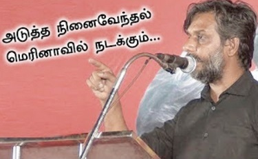 Thirumurugan Gandhi BOLD SPEECH
