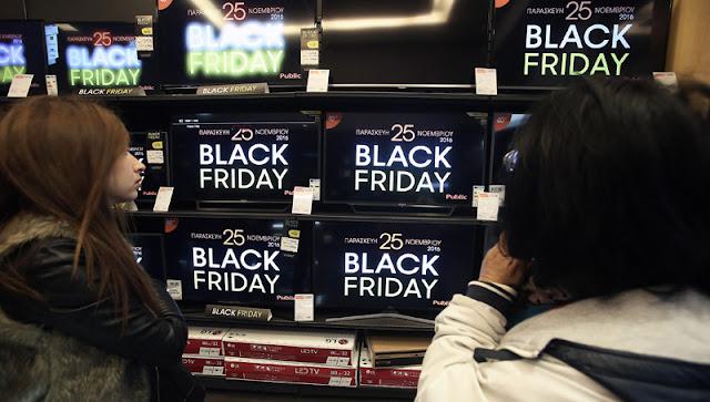 """Έτοιμοι να """"κυνηγήσουν"""" τις προσφορές της """"Black Friday"""" οι Έλληνες"""