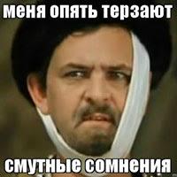 И меня тоже)