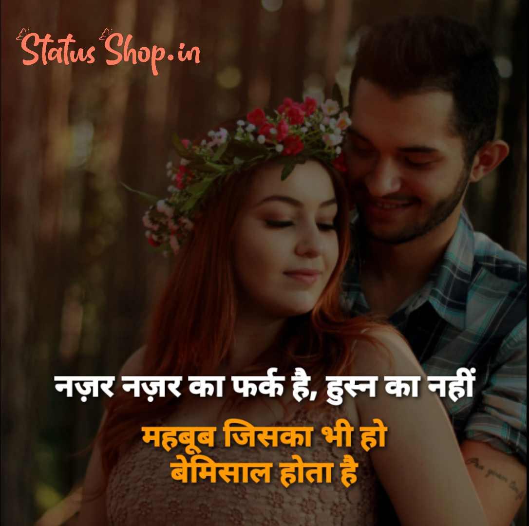 WhatsApp-Dp-status-statusshop