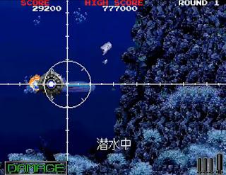 バトルシャーク 潜水中