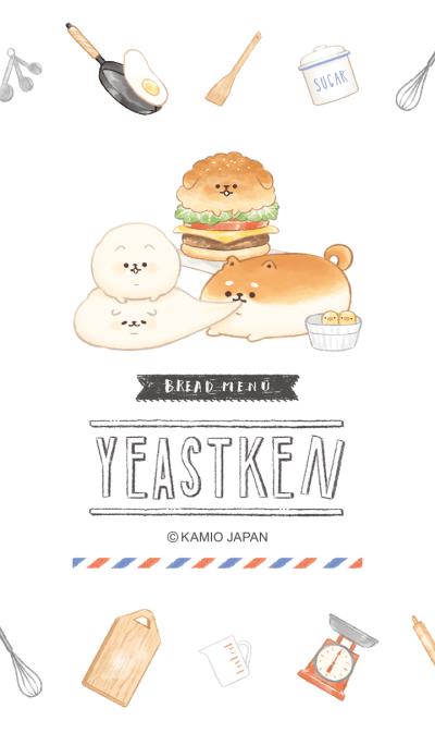 YEASTKEN -Kitchen-