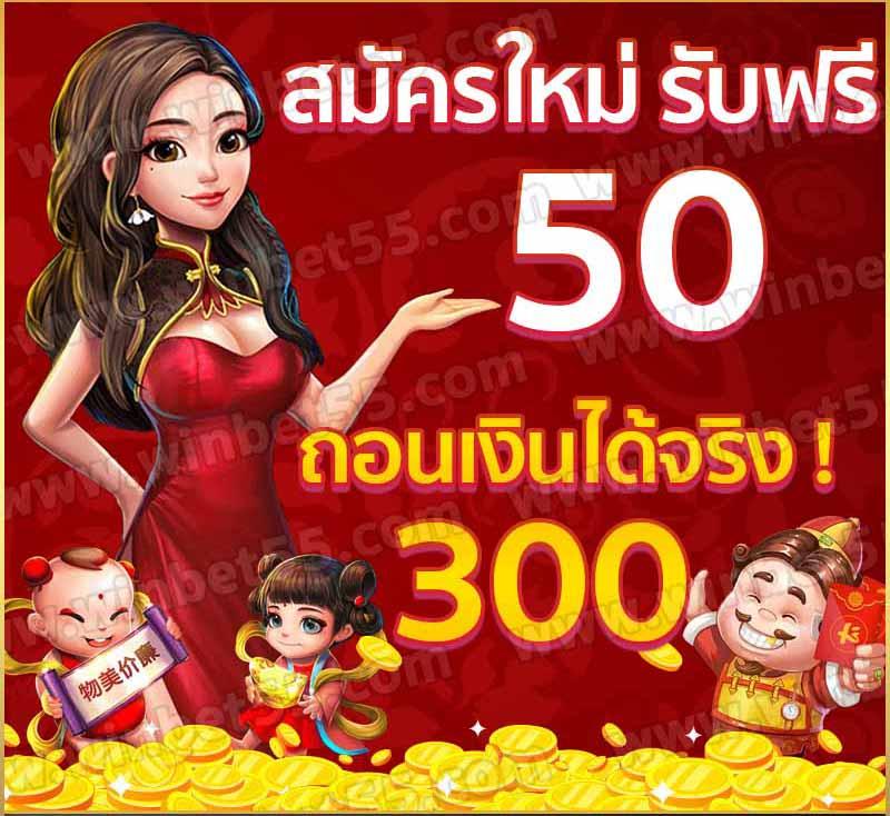 มาสค์ไรเดอร์เดอะมูฟวี่ สตาร์ซอคเกอร์ คาบของมายคราฟ ธนาคารทหารไทยภาษาอังกฤษ