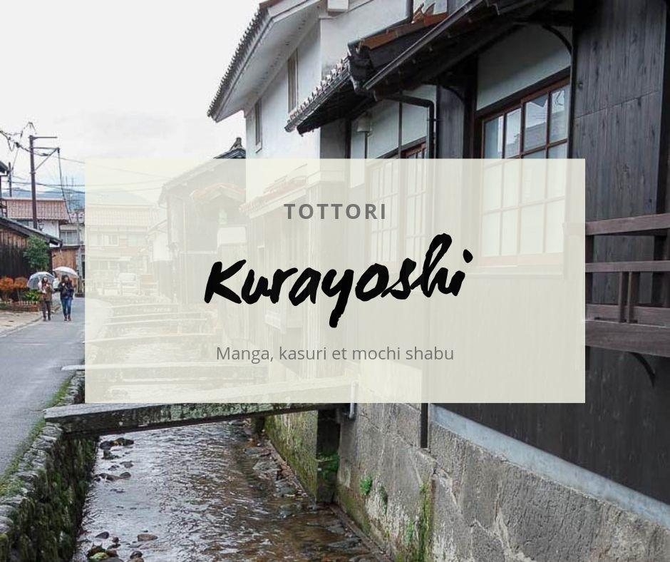 Quartier lointain à Kurayoshi...