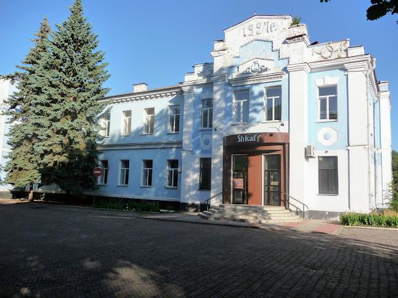 Конотоп. Центр детского и юношеского творчества. 1927 г.