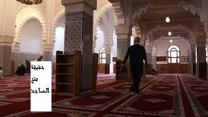 هل حقا ستفتح المساجد يوم الجمعه المقبله تعرف على الحقيقه من هنا