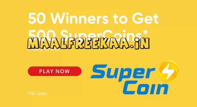 Flipkart Contest Play And Win Free SuperCoins Daily