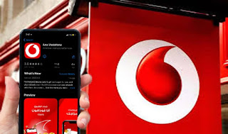 اكواد فودافون جميع اكواد Vodafone لتشغيل الخدمات والعروض 2021