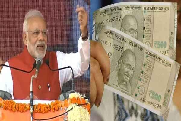 अगर नकद भुगतान बंद कर दे तो हर भारतीय कालेधन के खिलाफ लड़ाई में हमारा साथ दे सकता है: PM MODI