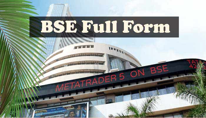 BSE Full Form in Hindi - बी.एस.ई क्या है?