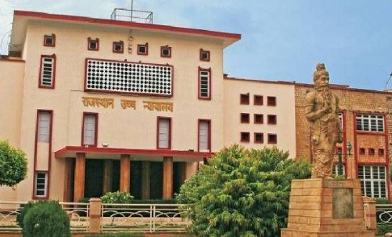 Jaipur, Rajasthan, OBC Reservation, SBC Aarakshan, Gurjar Aarakshan, Reservation, Rajasthan High Court, Rajasthan News
