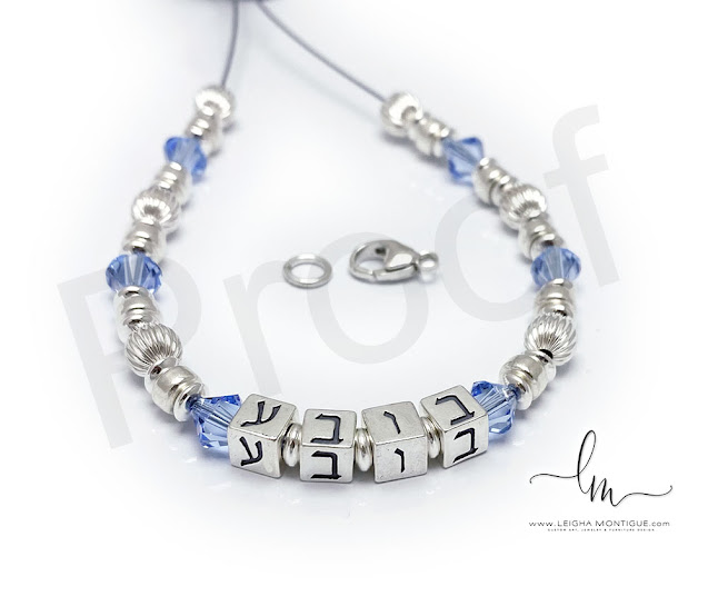 Bubbe in Hebrew Proof with December or light blue Swarovski crystals