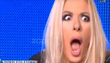 Έξαλλη η Αννίτα Πάνια με την Αλβανίδα παρουσιάστρια που... τα πέταξε! (Βίντεο)