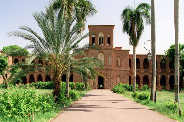 رسوم جامعة الخرطوم 2020-2021