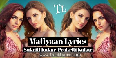 mafiyaan-lyrics