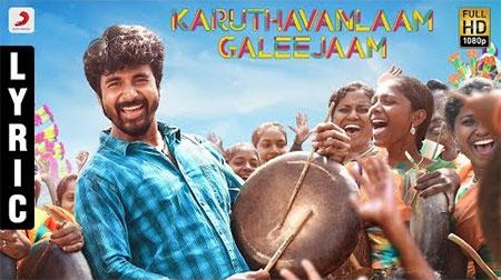 Velaikkaran – Karuthavanlaam Galeejaam Lyric Video | Sivakarthikeyan, Nayanthara | Anirudh