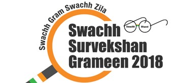 Swachh Survekshan Grameen Awards 2018 - Haryana ranked Best State