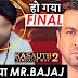 Breaking News : Harshad Chopda approached to play Mr. Bajaj in Kasautii Zindagii Kay 2