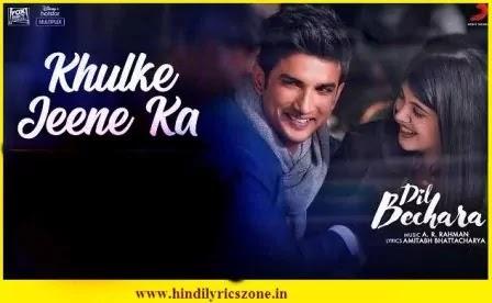 Arijit Singh - खुलके जीने का । Khulke Jeene Ka Lyrics in Hindi - Dil Bechara