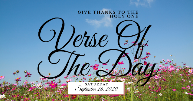 Bible Verse Of The Day Tagalog  September 26 2020  Give Thanks To The Holy One