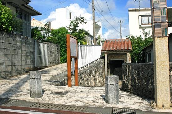 喜名古窯跡の写真