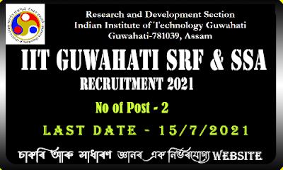 IIT Guwahati Recruitment 2021 -SRF Position
